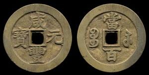 010 chin-h22917-3 kepeng